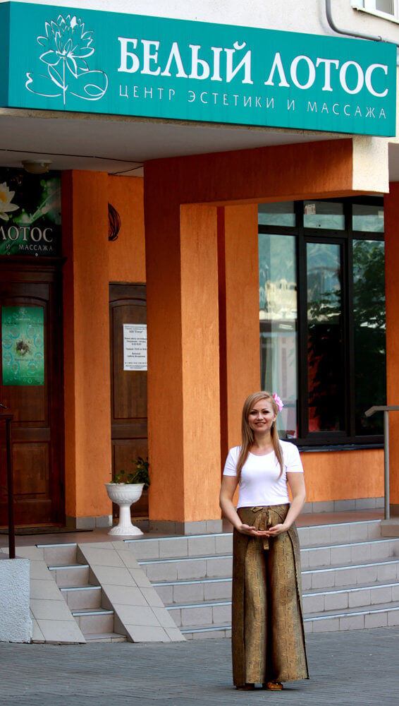 Центр эстетики и массажа «Белый Лотос»
